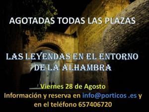 LAS LEYENDAS EN EL ENTORNO DE LA ALAHMBRA