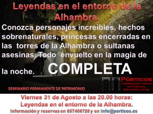 LEYENDAS Y FÁBULAS  AL ANOCHECER  EN EL ENTORNO DE LA ALHAMBRA