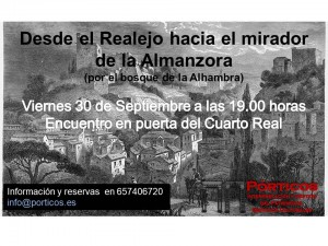 DESDE EL REALEJO HACIA EL MIRADOR DE LA ALMANZORA.  Por el bosque de la Alhambra