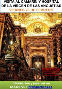 VISITA AL CAMARÍN DE LA VIRGEN DE LAS ANGUSTIAS Y ANTIGUO HOSPITAL-MUSEO DE LA HERMANDAD.