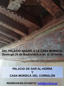VISITA AL PALACIO DE DAR AL-HORRA Y CASA MORISCA DEL CORRALÓN