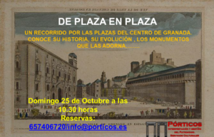 DE PLAZA EN PLAZA: Por el centro de Granada
