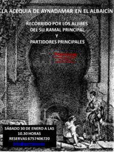 LA ACEQUIA DE AYNADAMAR EN EL ALBAICÍN